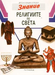 download Nation