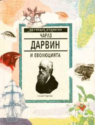 download A Primer